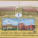 Allahabad High Court 2016