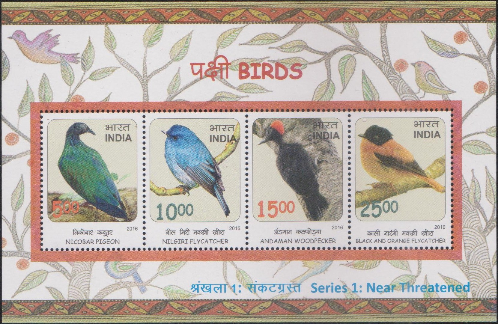 Nicobar pigeon, Nilgiri & Black-and-orange flycatcher and Andaman woodpecker
