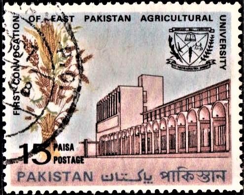 Bangladesh Agricultural University (BAU) : বাংলাদেশ কৃষি বিশ্ববিদ্যালয়