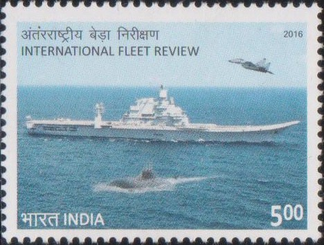 international-fleet-review-india-stamp-2016