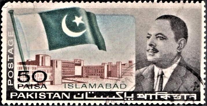 Mohammad Ayub Khan : Former President of Pakistan