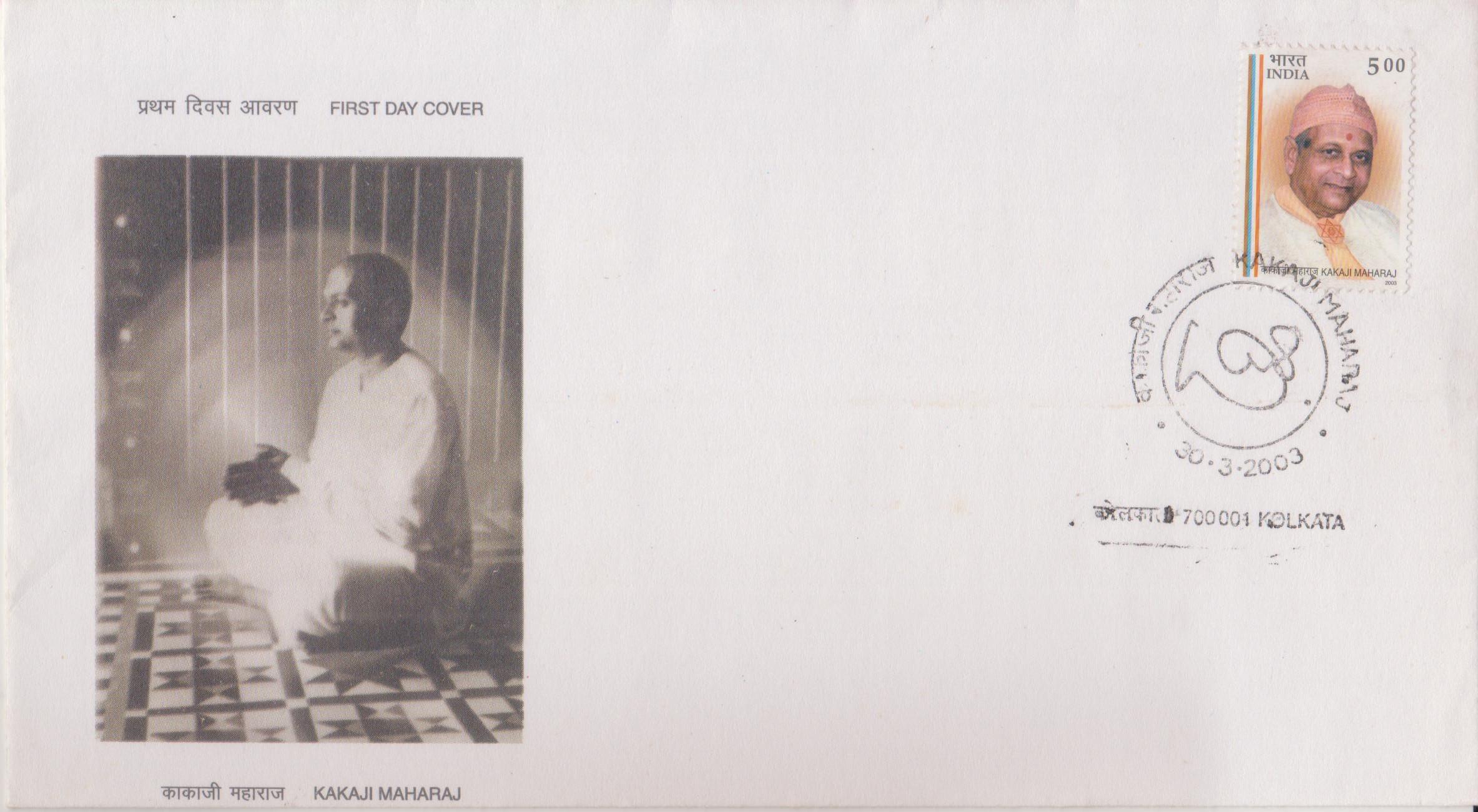 Gunatit Sadhu : seventh successor to Lord Swaminarayan