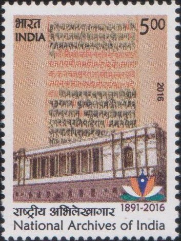 national-archives-india-stamp-2016