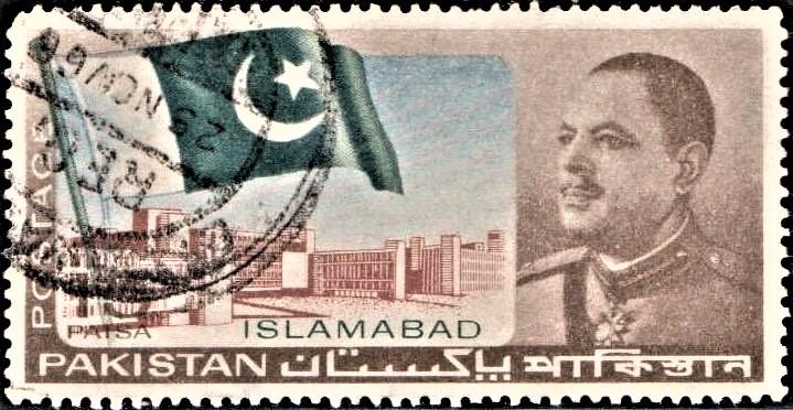 Federal Islamabad Capital Territory