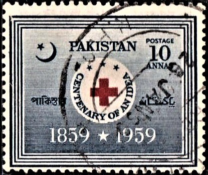 Pakistan Stamp 1959