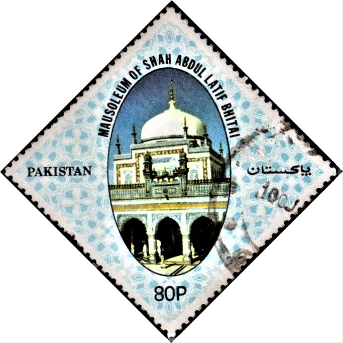 Sufi Shrine : Pakistan Diamond Stamp 1987