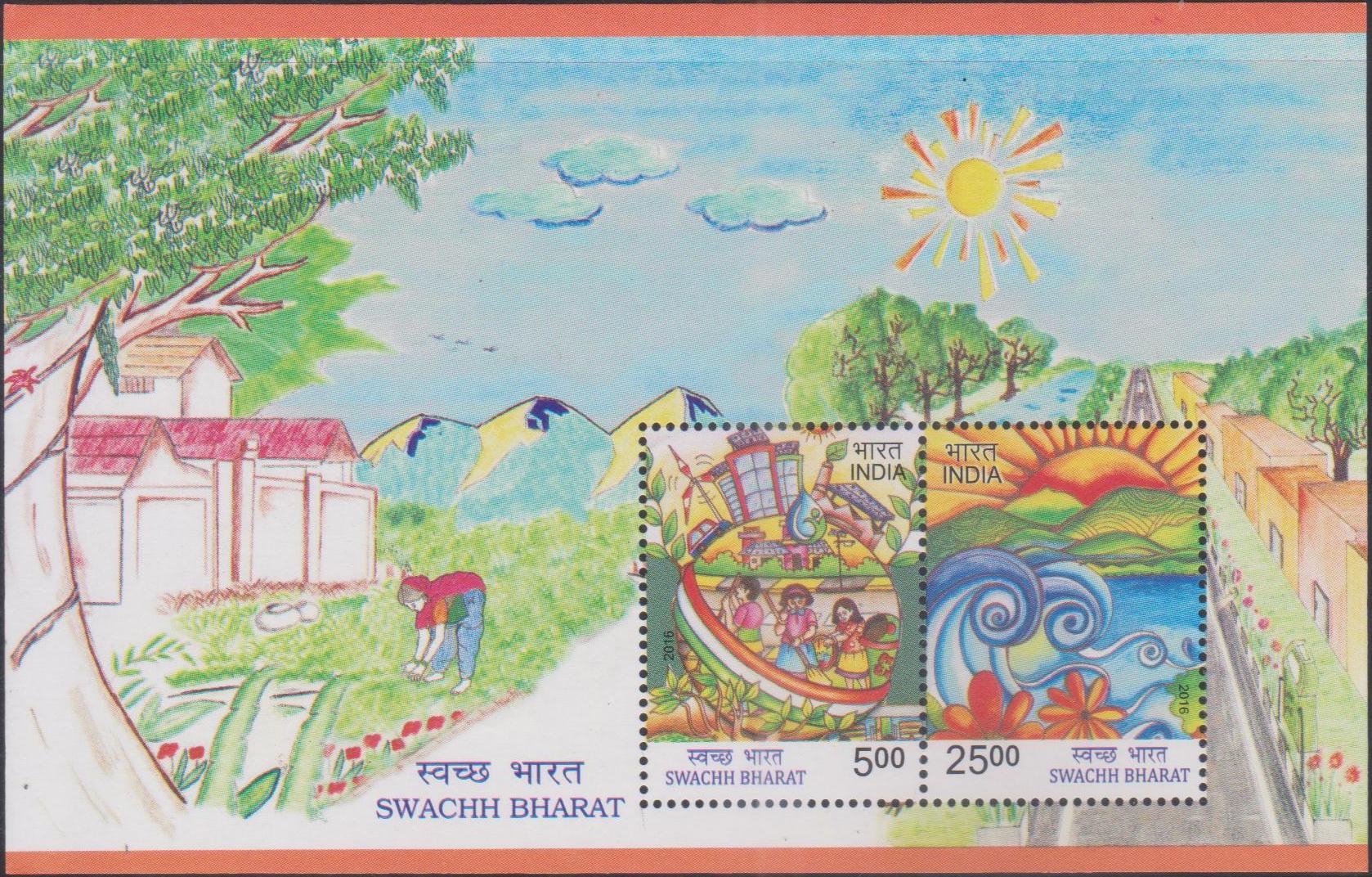 Swachh Bharat Abhiyan (SBA) : Swachh Bharat Mission (SBM)