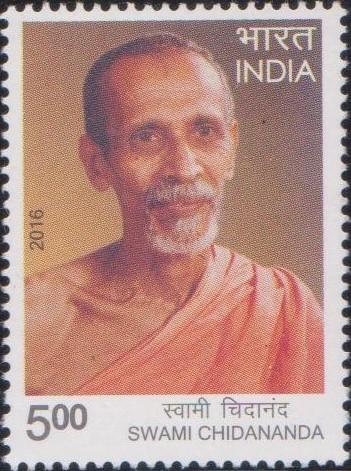 Chidananda Saraswati (स्वामी चिदानन्द सरस्वती) : Divine Life Society (DLS)