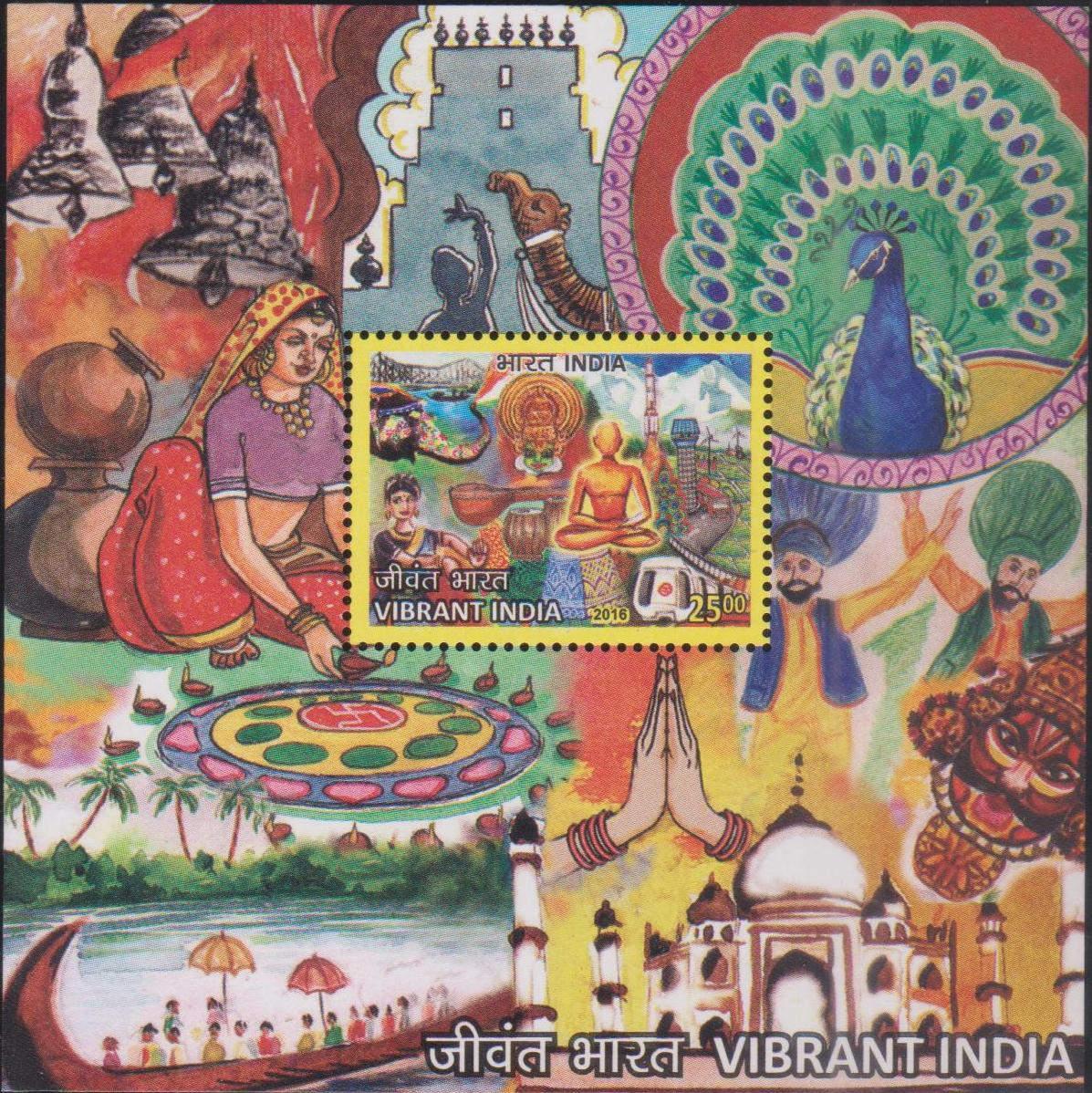 Indian Cultures and Traditions : वाइब्रेंट इंडिया