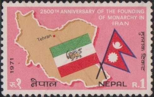 Map & Flag of Iran and Flag of Nepal