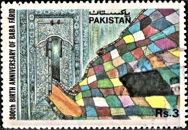 Farid al-Din Masud Ganj-i-Shakar : Punjabi Sufi Muslim mystic
