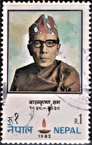 Bala Krishna Sama (बालकृष्ण सम)