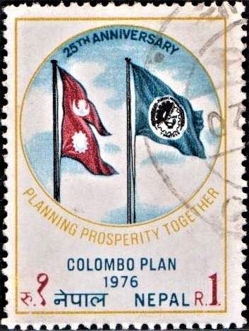 Flags of Nepal and Colombo Plan