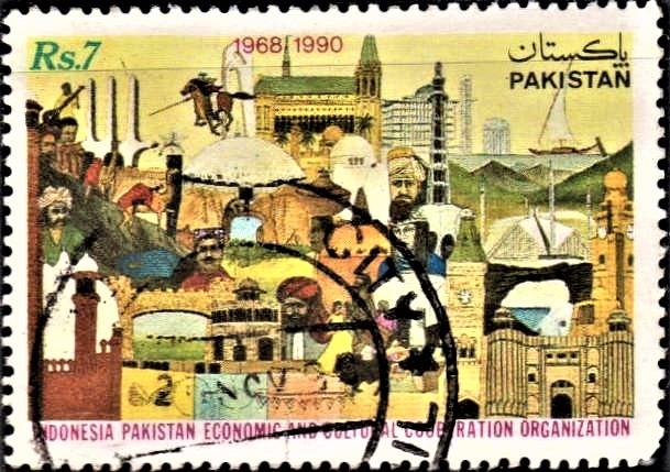 Pakistan Stamp 1990