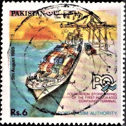Port Muhammad Bin Qasim : Karachi deep-water seaport
