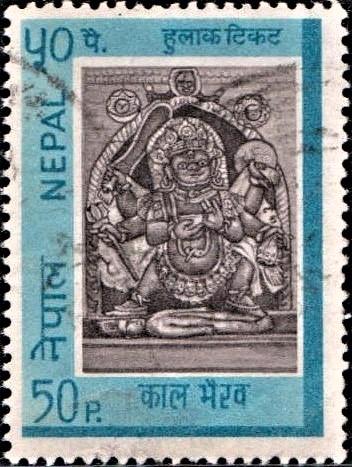 Kaal Bhairav : काल भैरव