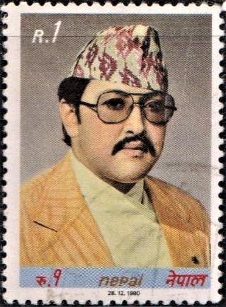 वीरेन्द्र वीर विक्रम शाह देव : नेपाल के राजा