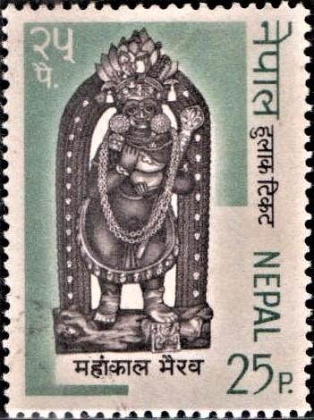 Maha Kala Bhairava : महाकाल भैरव