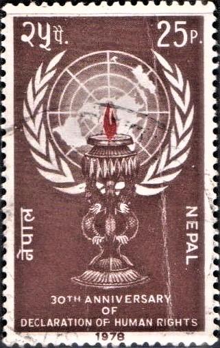 Human Rights Emblem