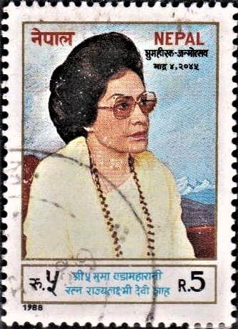 राज्यलक्ष्मी देवी