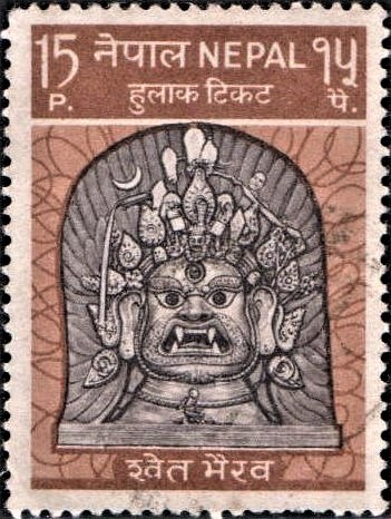 Swet Bhairav : श्वेत भैरव