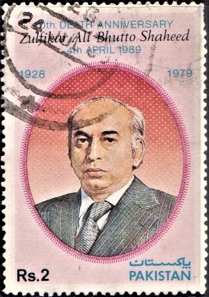4th President of Pakistan (1971-73)