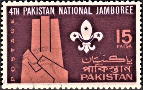 Scout Three-Finger Salute : Pakistan Boy Scouts Association (PBSA)