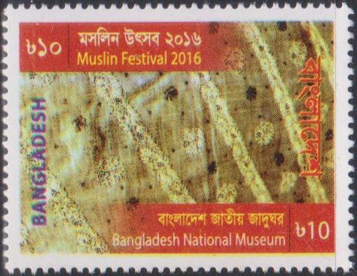 Bangladesh Stamp 2016 pic