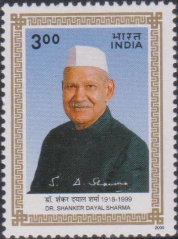 Shankar Dayal Sharma (शंकर दयाल शर्मा)