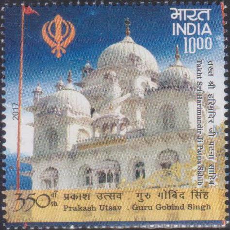प्रकाश पर्व : गुरु गोबिंद सिंह