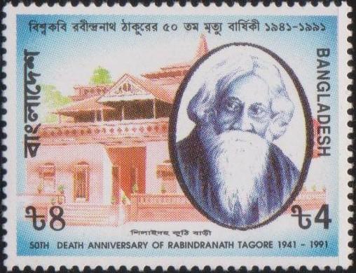 Bangladesh Stamp 1991, Robi Thakur