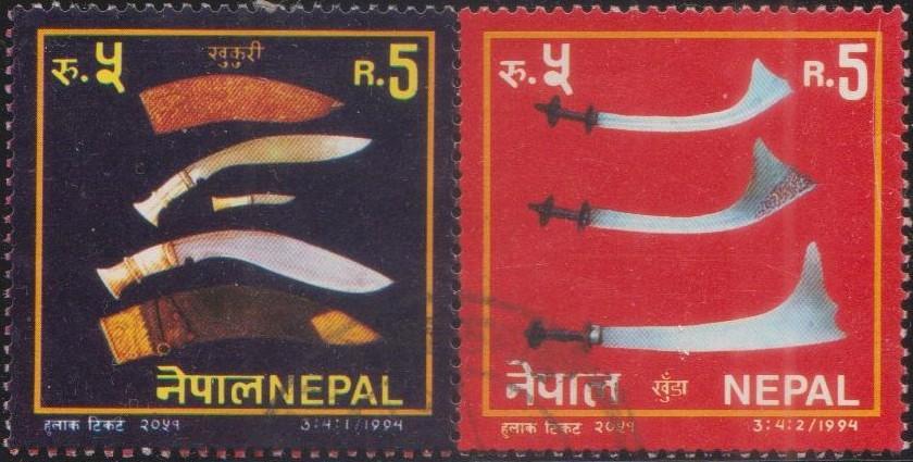 Kukri (खुकुरी) and Khanda (खड्ग)