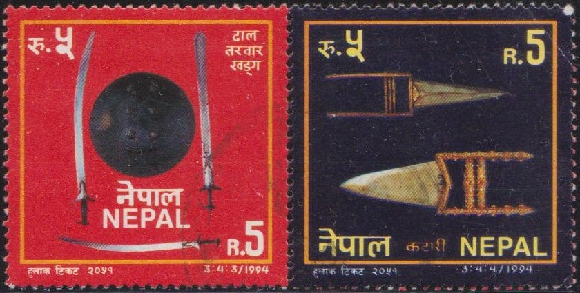 Shield, Sword, Khadga and Katari (Dagger)