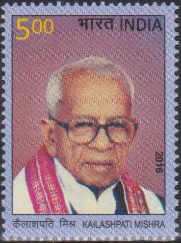 बीजेपी नेता कैलाशपति मिश्र