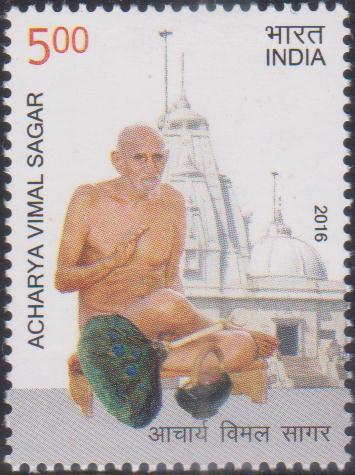 आचार्य विमल सागर : जैन धर्म (दिगम्बर सम्प्रदाय)