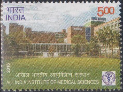 AIIMS : Institutes of National Importance