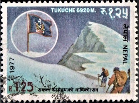 Tukuche Peak and Nepalese Police Flag