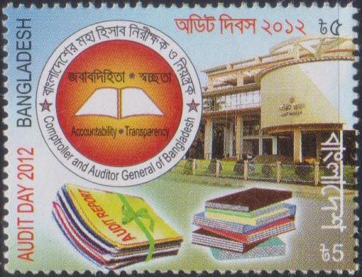 Bangladesh Stamp 2013