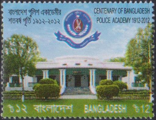 Bangladesh Stamp 2012, police training institute