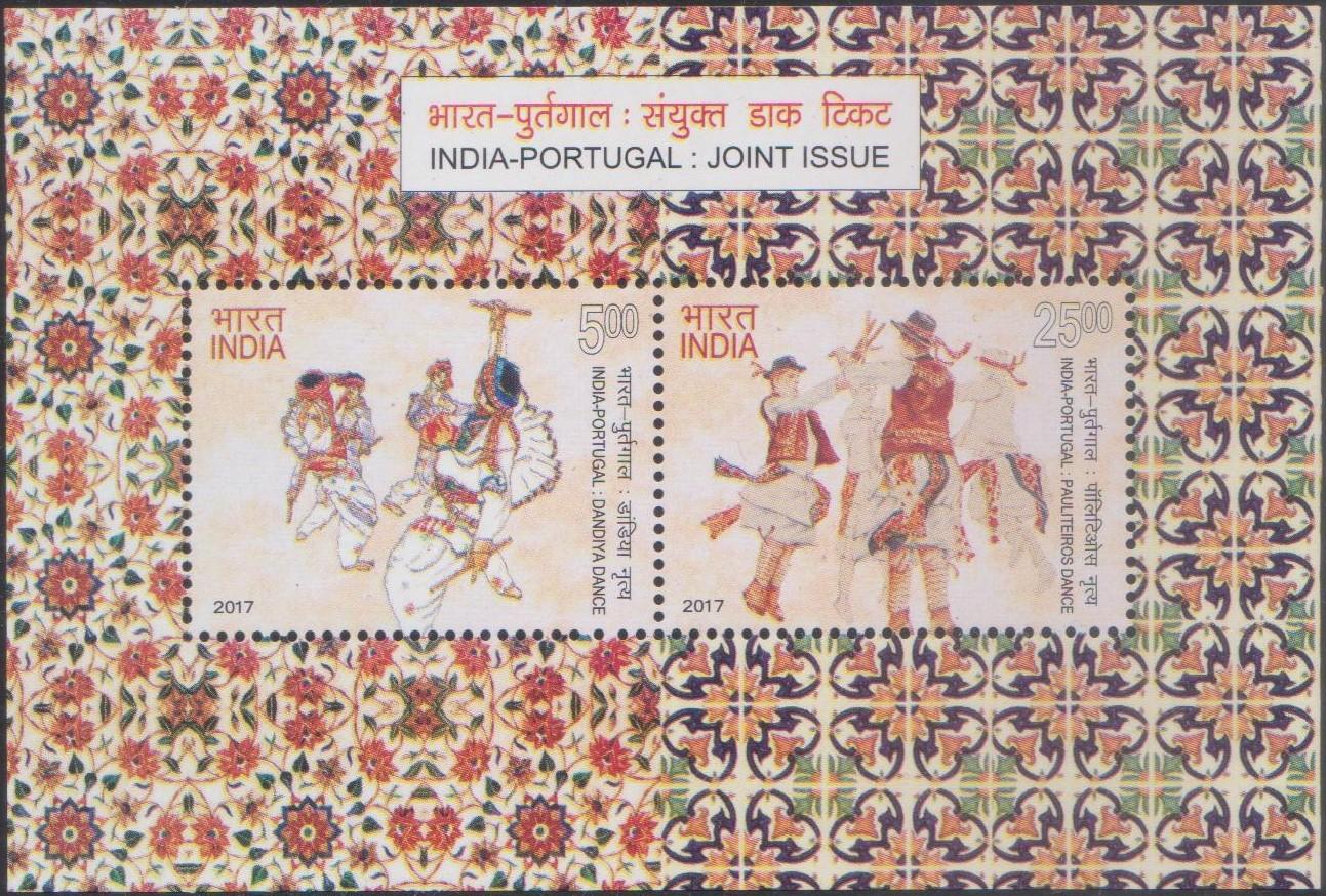 Dandiya (India) and Pauliteiros (Portugal) Dances