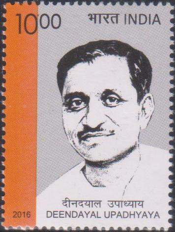 पंडित दीनदयाल उपाध्याय (भारतीय जनसंघ)