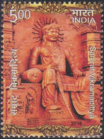 Vikramaditya (सम्राट विक्रमादित्य) : Vikrama Samvat (विक्रम संवत)