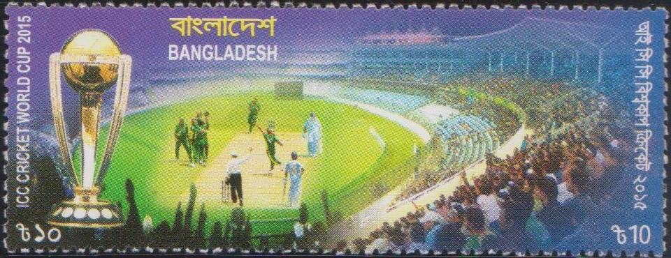 Bangladesh Stamp 2015 on Cricket Games