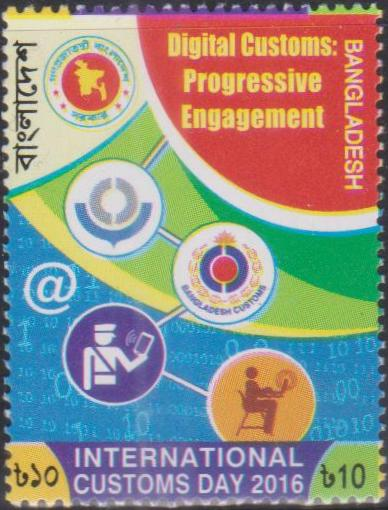 Digital Customs - Progressive Engagement [Bangladesh Stamp 2016]