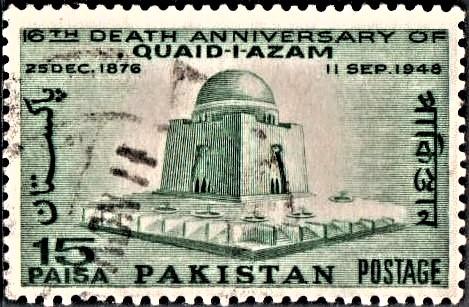 National Mausoleum : Quaid-e-Azam Muhammad Ali Jinnah