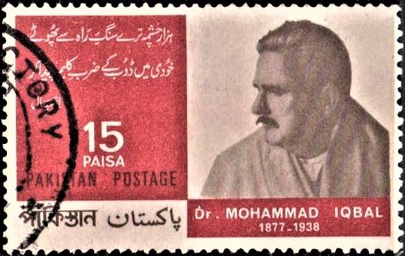 Spiritual Father of Pakistan