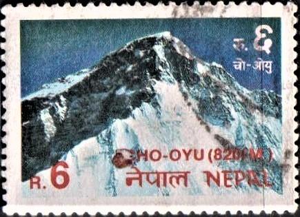 छो ओयू (चोयु) : sixth-highest mountain in the world