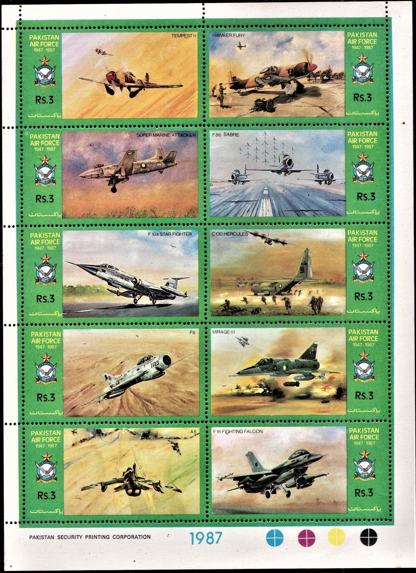 Pakistani Air Force (PAF) : Youm-e-Fizaya
