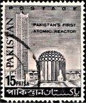 Pakistan Stamp 1966