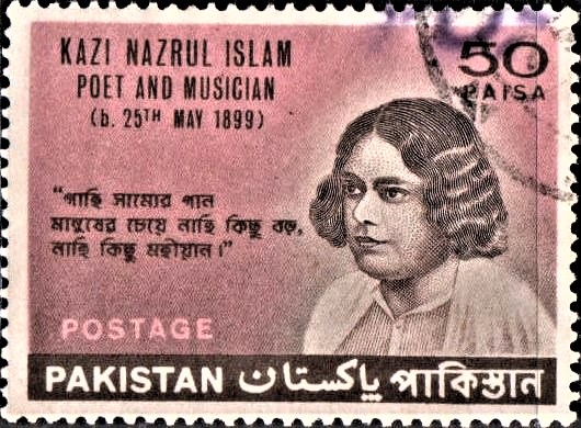 National Poet of Bangladesh